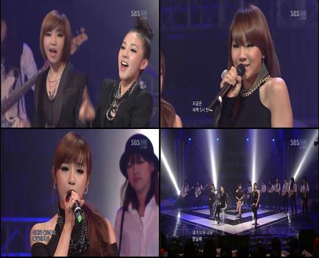 2NE1 SBS