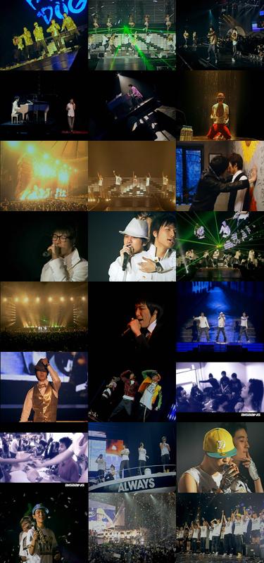 Great Concert
